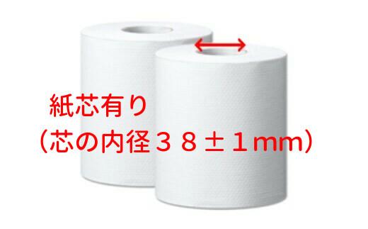 ※通常のトイレットペーパーホルダーで使用可能