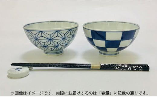A25-205 お子様から大人まで人気の青花絵変わりペア飯碗 小島芳栄堂