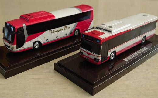 拓殖 バス
