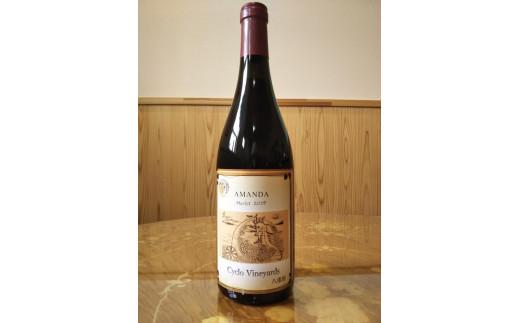 496ワイナリー アマンダ メルロー(赤ワイン1本)東御市産 数量50限定