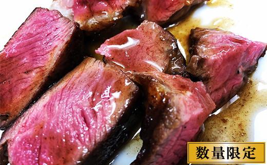 E-035 石狩産羊肉(ジンギスカン、ステーキ用)(計500g-600g)