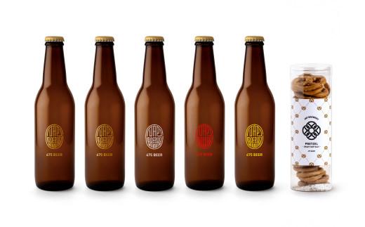 【21-010-013】【米子初の醸造所が贈る】475BEER飲み比べセット 330mlx5本&プレッツェルx1本