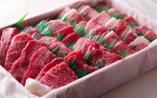 熟成志方和牛焼肉用セット(合計700g)