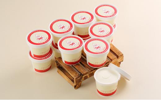 [№5793-0760]バニラアイスクリームセット