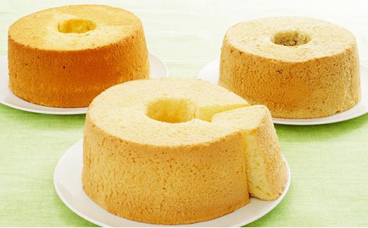 [№5793-0703]月とらいおん豆乳シフォンケーキ3種(プレーン、ゆず、紅茶)