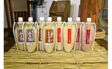 岩手の麹屋さん 甘酒4種類飲み比べセット (濃縮タイプ)300gX各2本(計8本) 江刺りんご 合鴨 玄米 古代米