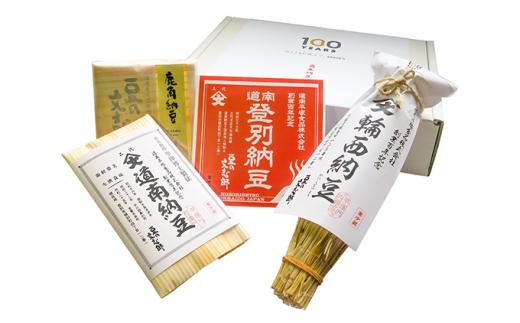[№5793-0788]道南平塚食品株式会社 創業百周年記念品 特別包装納豆(4種)+冊子