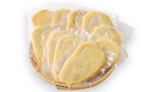 熊本県産モンヴェールポーク ロース味噌漬け計1.25kg(125g×10)