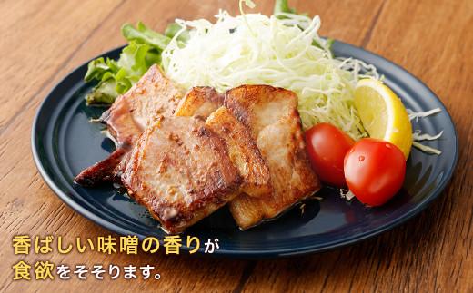 熊本県産 モンヴェールポーク モモ肉 みそ漬け 1kg (250g×4P) 調理例