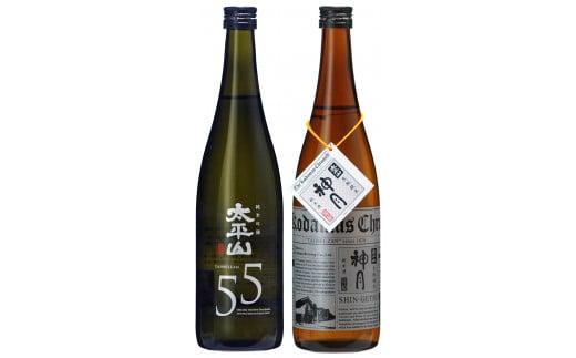 太平山 厳選セット 飲み比べ 定期便コース(全6回)