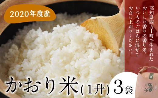 一 何 升 は 米 キロ お もち米一升は何キロ?一升餅を作る場合のもち米の重さは?