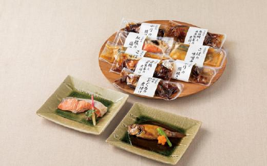 【21-011-002】〈山陰大松〉氷温熟成 煮魚・焼魚詰合せ【高島屋選定品】