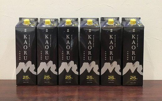 本格米焼酎 「 白岳KAORU 」 1800ml 6本セット 計10.8L 25度