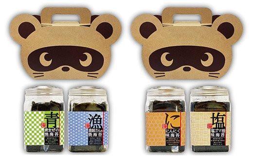 中川海苔店 中川ポコ太郎2箱セット