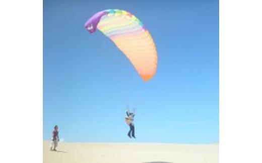 C21-25 鳥取砂丘パラグライダー半日体験