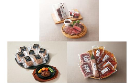 【21-031-001】【定期便】お肉を味わうコースA(全3回) 【高島屋選定品】