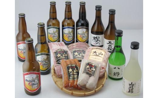 【新型コロナ対策】支援21-28 くめざくら地酒・地ビール・ハム・ソーセージセット TGSH-30