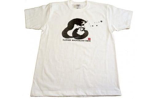 「熊野を着る」那智黒石Tシャツ 白色(Lサイズ)