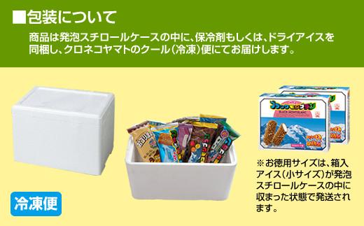 竹下製菓 アイスバラエティセット 97本入り