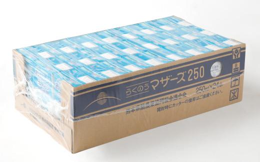 おいしいミルク バニラ 250ml×24本 1ケース バニラ風味 乳飲料