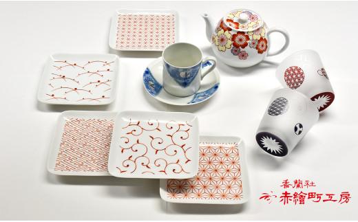 A120-16【有田焼・香蘭社】赤絵町工房の陶器市わくわくセット