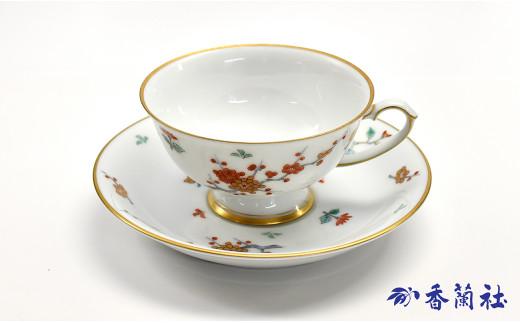 A70-111【有田焼・香蘭社】陶器市セレクト 色絵菊梅・紅茶碗皿