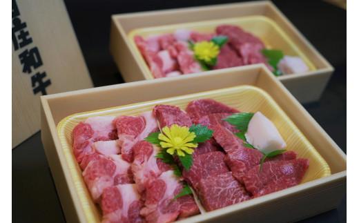 36-15 【和灯】『黒田庄和牛』焼肉用お届けセット(肩ロース、モモ肉600g)