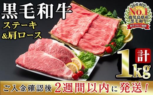 b5-096 【新型コロナ禍 生産者応援企画】鹿児島黒毛和牛高級部位 1kg