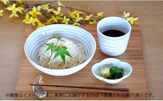 A40-131 皓洋窯 優しい器「めだか」の鉢・そば猪口と吉祥豆皿セット
