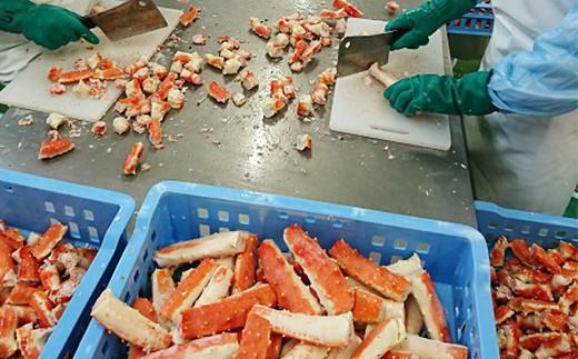 タラバガニを缶詰用に成形する際に出る切り落とされた端肉です。