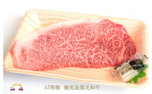 日本有数の黒毛和牛の産地!九州・鹿児島のA5等級黒毛和牛!