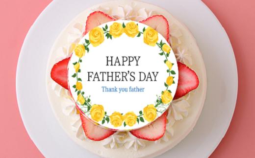2021 お父さん ありがとう 父の日 プレートケーキ ※父の日当日には届きません_0N39