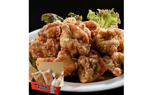 A010:中津からあげ(醤油・塩だれセット:味付生肉) 1kg 冷凍 食べ比べ