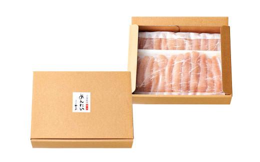 【訳あり】熟成 無着色 明太子 切子 冷凍 1kg 家庭用