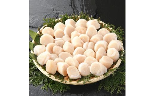<旬の春ほたて限定冷凍!> 冷凍ほたて貝柱(1kg) 北海道野付産 産地直送!【1214026】