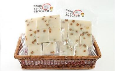 野木源のとってもぶあついかき餅(豆)2ケ