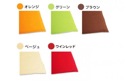 選べる5色!