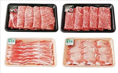 鹿児島黒牛・茶美豚しゃぶしゃぶセット(合計1.2kg) A-3301