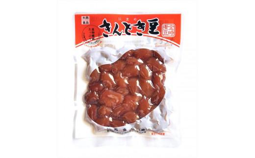 きんとき豆ミニ70g