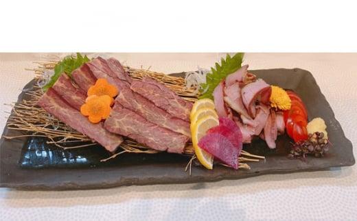 No.359 特上さいぼしセット / 馬肉 燻製 おかず おつまみ 大阪府
