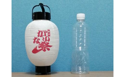 500mlペットボトルとの比較