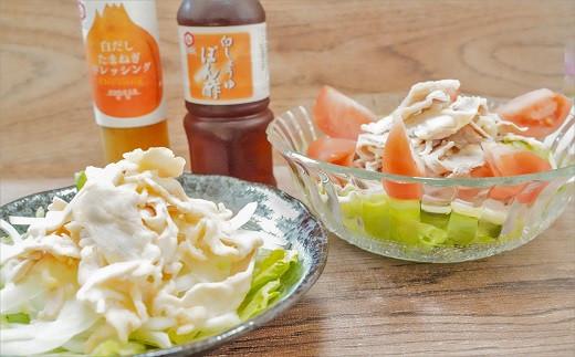 訳あり 増量白だしで味わう名古屋コーチン 焼き・冷しゃぶセット H001-035