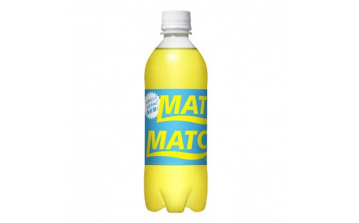 Aa032a マッチ(イエロー500mlペットボトル)