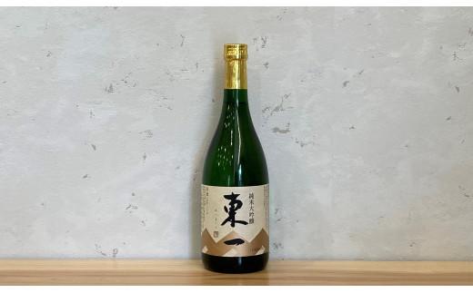 蔵人自ら育てた良質な山田錦も原料米に使用した佐賀県を代表する銘酒の一つ。