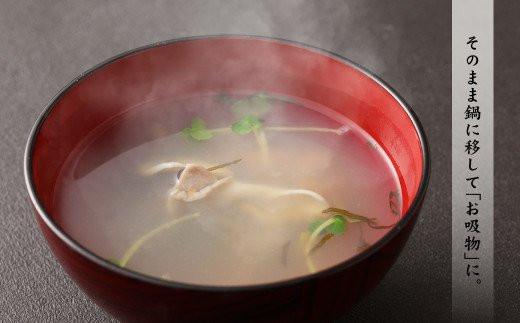 ウニとアワビのお吸い物 いちご煮12缶セット