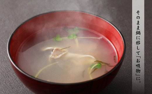 ウニとアワビのお吸い物 いちご煮6缶セット