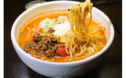 濃厚胡麻塩担々麺「埼玉白岡トマトラーメン」3食セット 【11246-0048】