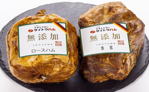 24-4_犬山ロースハム&焼豚