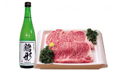 秋田県能代産 鶴形牛サーロインステーキ(200g×2枚)・大吟醸「鶴形」(720mL)セット