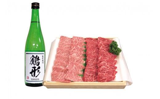 秋田県能代産 鶴形牛モモバラ焼肉用(500g)・大吟醸「鶴形」(720mL)セット